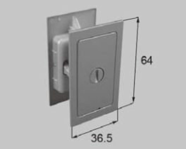 針奪うアラブサラボLIXIL部品 リビング建材用部品 引戸:簡易錠(プッシュ錠)[MZHZHCK50] シルバー鏡面[MZHZHCK52]