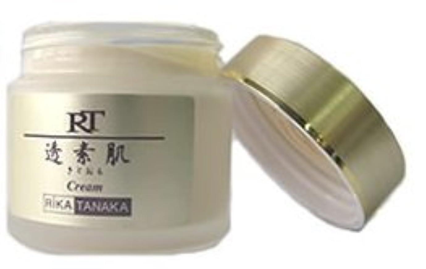 イヤホン定期的なそれらRT 透きとおる素肌 UV BBクリーム オールインワン