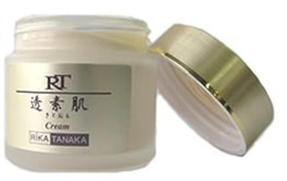 あご治すオフセットRT 透きとおる素肌 UV BBクリーム オールインワン
