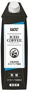 UCC アイスコーヒー 業務用 無糖 1000ml紙パック×12本入