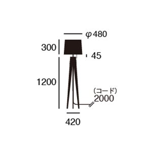 ARTWORKSTUDIOEspressofloorlamp白熱球付属モデルホワイトAW-0507V