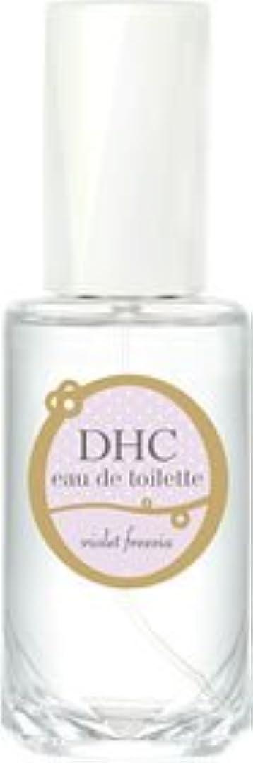 プロポーショナルサイズあたたかいDHCオードトワレ バイオレットフリージア(フローラルフローラルの香り)