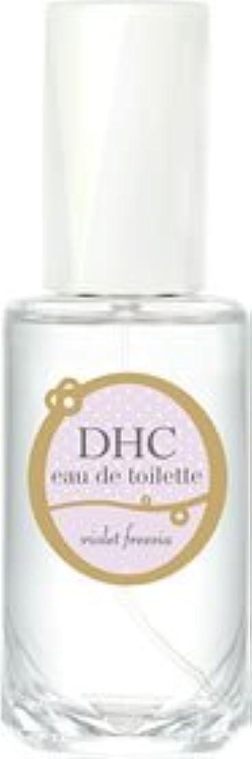 生む名誉是正するDHCオードトワレ バイオレットフリージア(フローラルフローラルの香り)
