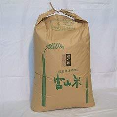 新米!<令和2年産><送料無料>富山県産 古代米 : 黒米 (紫黒米) / 30kg 生産者直販のおいしい健康食!
