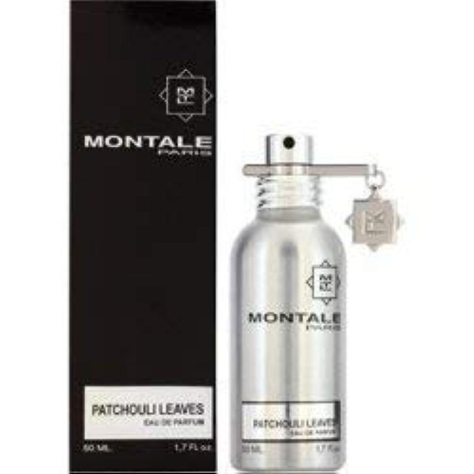 作曲するヒップ出血MONTALE PATCHOULI LEAVES Eau de Perfume 50ml Made in France 100% 本物のモンターレ パチョリの葉オー ? デ ?香水 50 ml フランス製 +2サンプル無料! + 30 mlスキンケア無料!