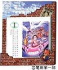 ONE PIECE 集英社コミックカレンダー2004