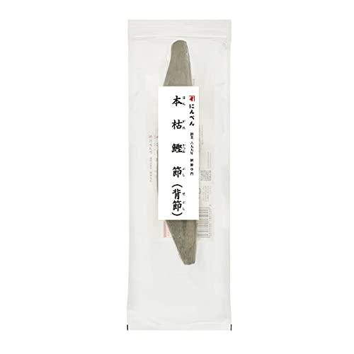 NINBEN Hongare Katsuobushi Block Sebushi Smoked Bonito 220g from JAPAN