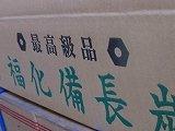 国産特級、福化オガ備長炭八角、3kg、国産高品質、高硬度オガ炭、いろり、火鉢、コンロ