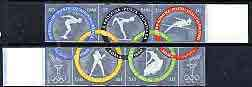 Rumania 1960 Rome Olympic Games 1st issue imperf set of 5 (2 se-tenant strips) u/m SG 2717-22 OLYMPICS DIVING GYMNASTICS CANOEING BOXING HIGH JUMP JandRStamps