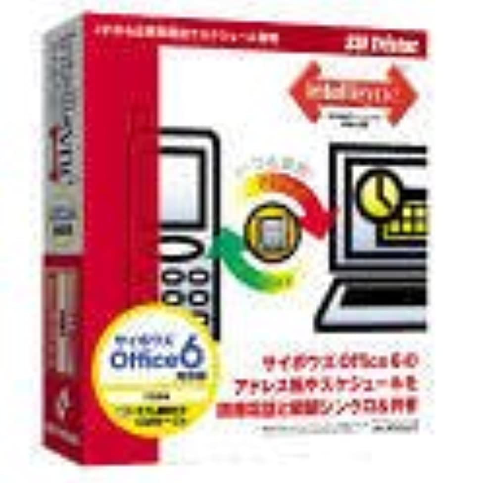 請求競争力のあるほのかIntellisync 5.2J サイボウズ Office 6 対応版 FOMA用モデム機能付きUSBケーブル付属 for Windows