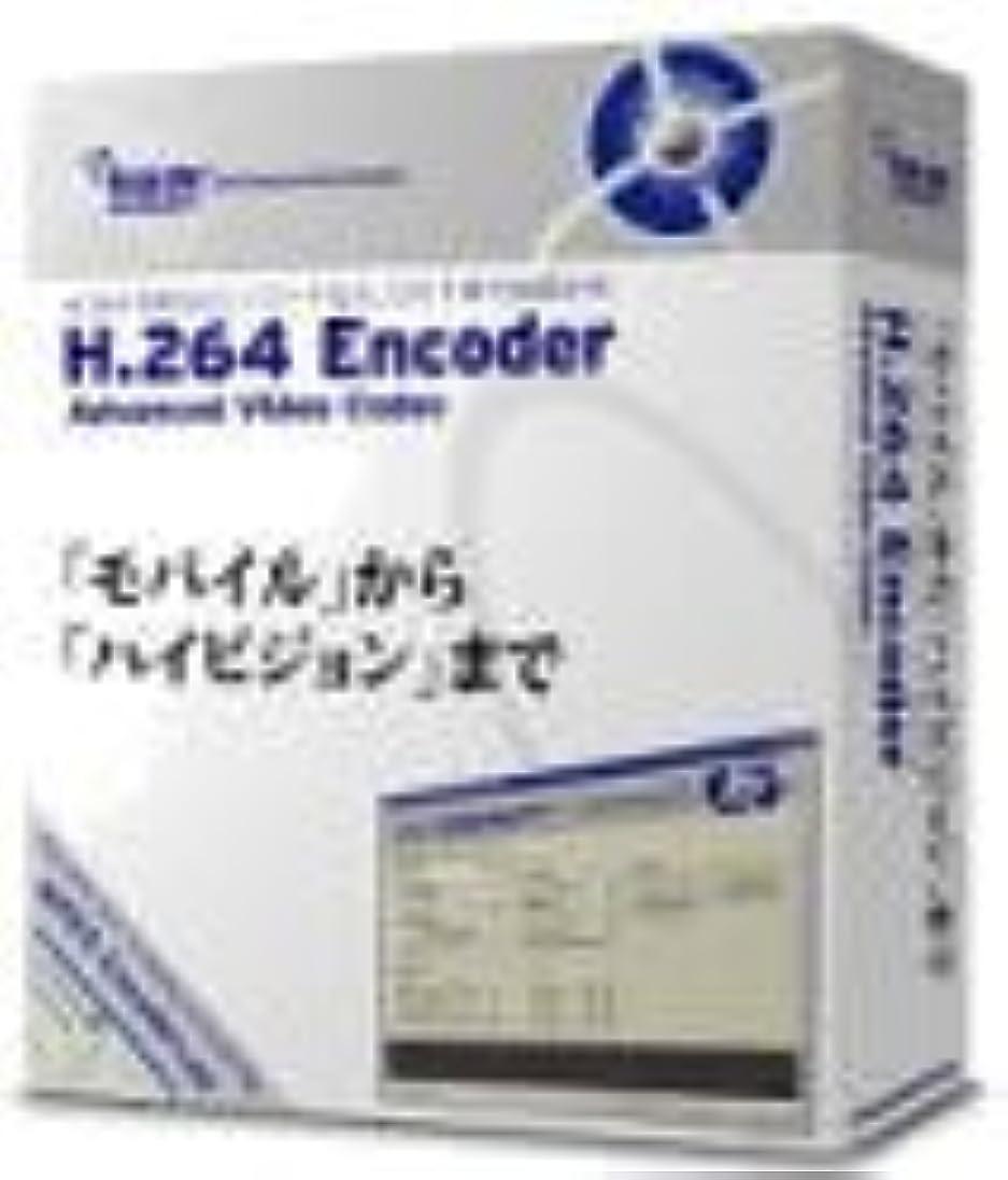 そしてデッドロック松Main Concept H.264 Encoder