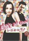 シーズ・オール・ザット [DVD]