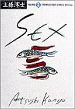 Sex 2 (ヤングサンデーコミックススペシャル)