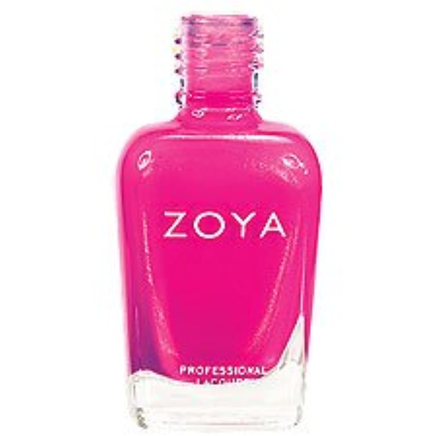 アナロジー大破偶然のZoya Vernis à ongles - Katy ZP480 - Ooh-La-La Collection