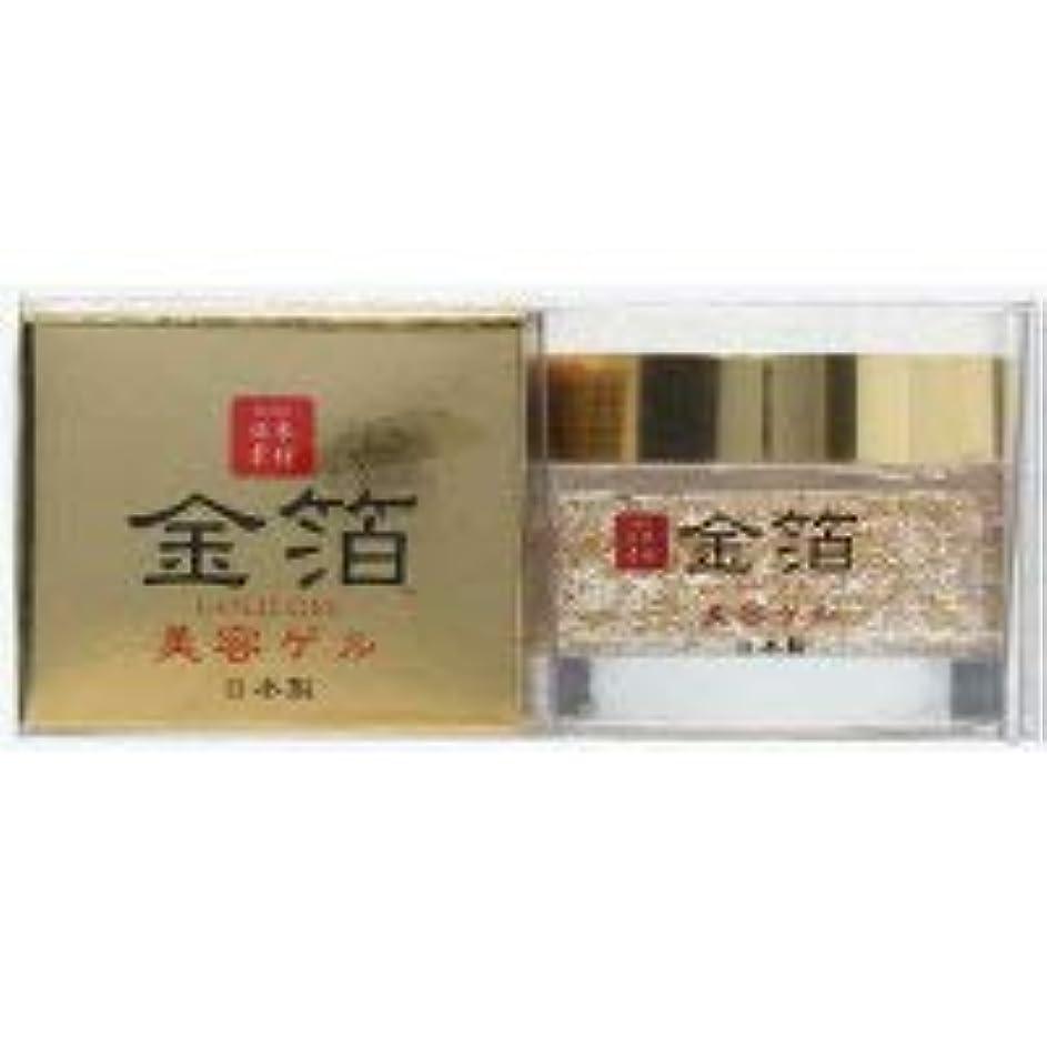 ビクター教え過半数日本製 金箔入りゴールドゲル MYM 50g【ヒアルロン酸】【コラーゲン】[株式会社MYM]