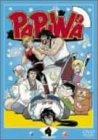 PAPUWA 第4巻 [DVD]