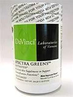 Davinci Labs - Spectra Greens Powder - 356.25 grams [Health and Beauty]
