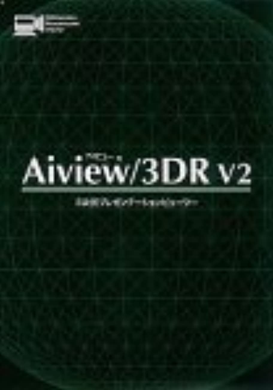 安息黒くする分数Aiview/3DR V2 バージョンアップキット