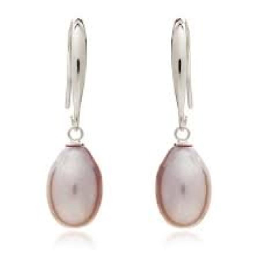 925 Sterling Silver 7.5-8 mm Freshwater Pearl Dangle Earrings
