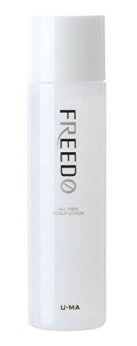 U-MA FREEDO ( ウーマ フリード ) 薬用 頭皮 育毛ローション
