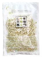 こだま食品  広島県産 有機千切り大根(乾燥) 40g  10袋