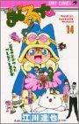 まじかる☆タルるートくん (14) (ジャンプ・コミックス)