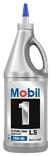 Mobil 1 104361 75W-90 Synthetic Gear Lube - 1 Quart (Pack of 12)