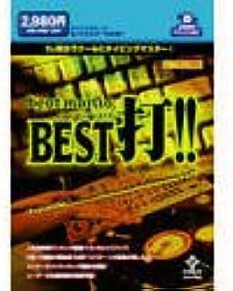 beatmania BEST打!