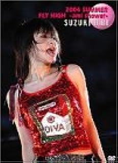2004 SUMMER FLY HIGH -ami shower- [DVD]