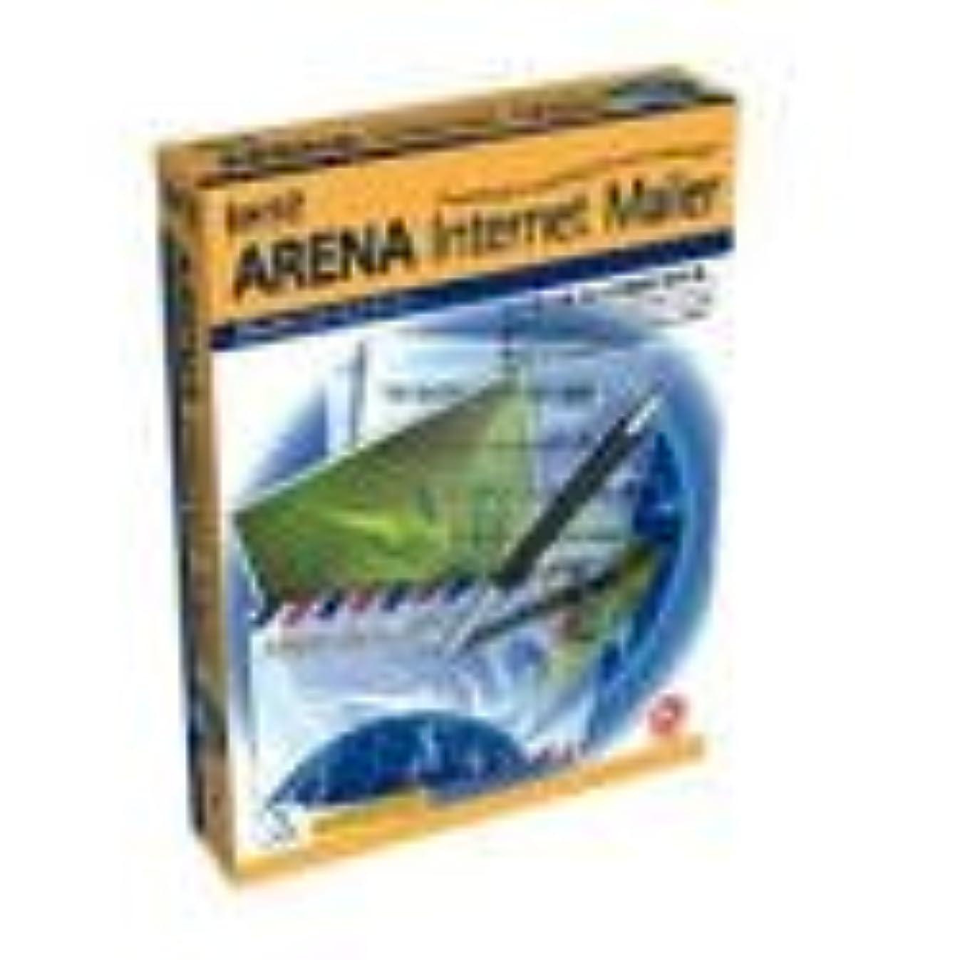 バナーサバントケイ素ARENA Internet Mailer 2.1