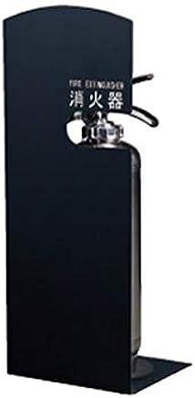 神栄ホームクリエイト 消火器ボックス 据置型 SK-FEB-FG210 ブラック 消火器置き