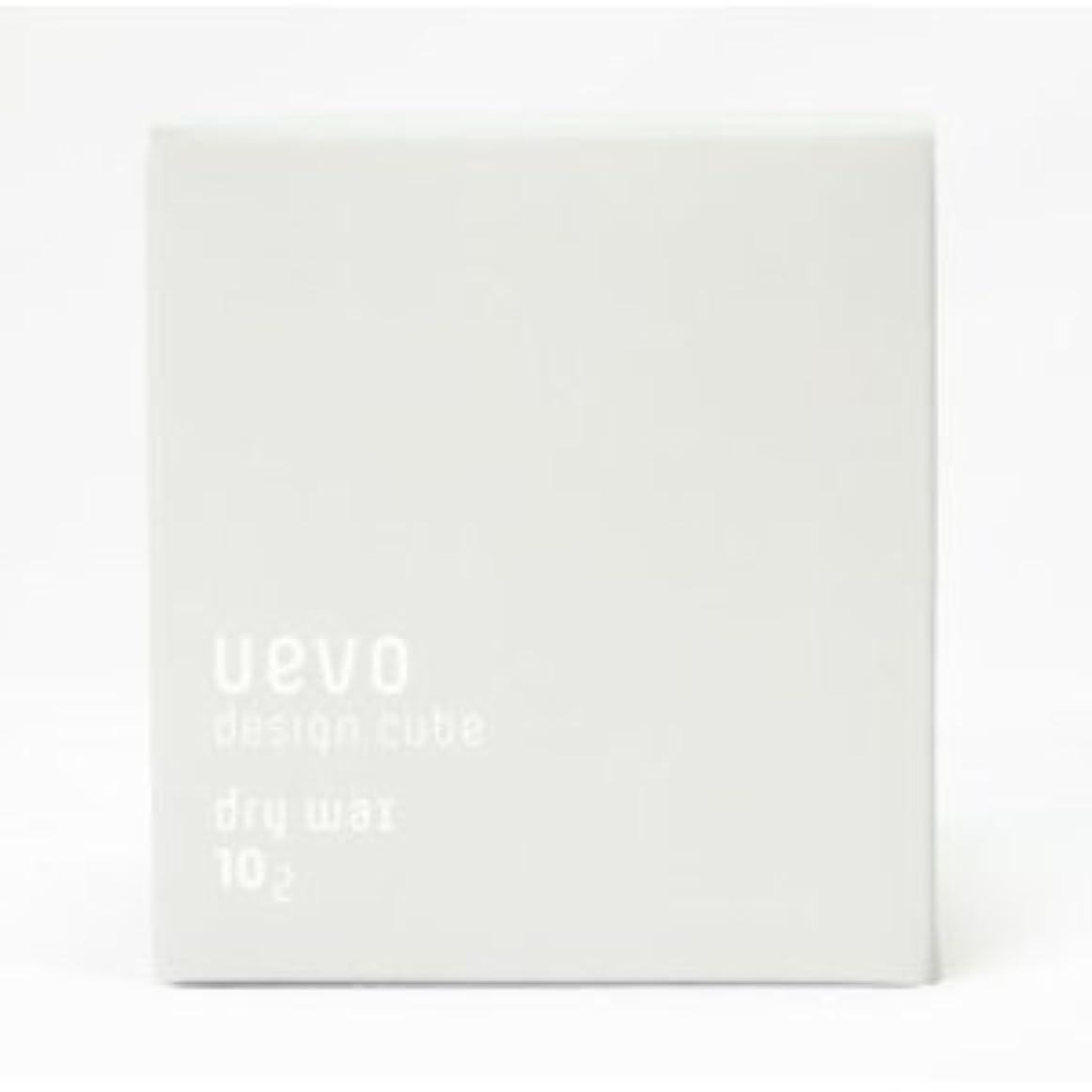 キャンバス今後亡命【X2個セット】 デミ ウェーボ デザインキューブ ドライワックス 80g dry wax