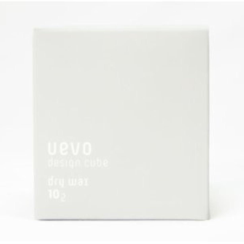 プレゼンターきらめきクレジット【X2個セット】 デミ ウェーボ デザインキューブ ドライワックス 80g dry wax