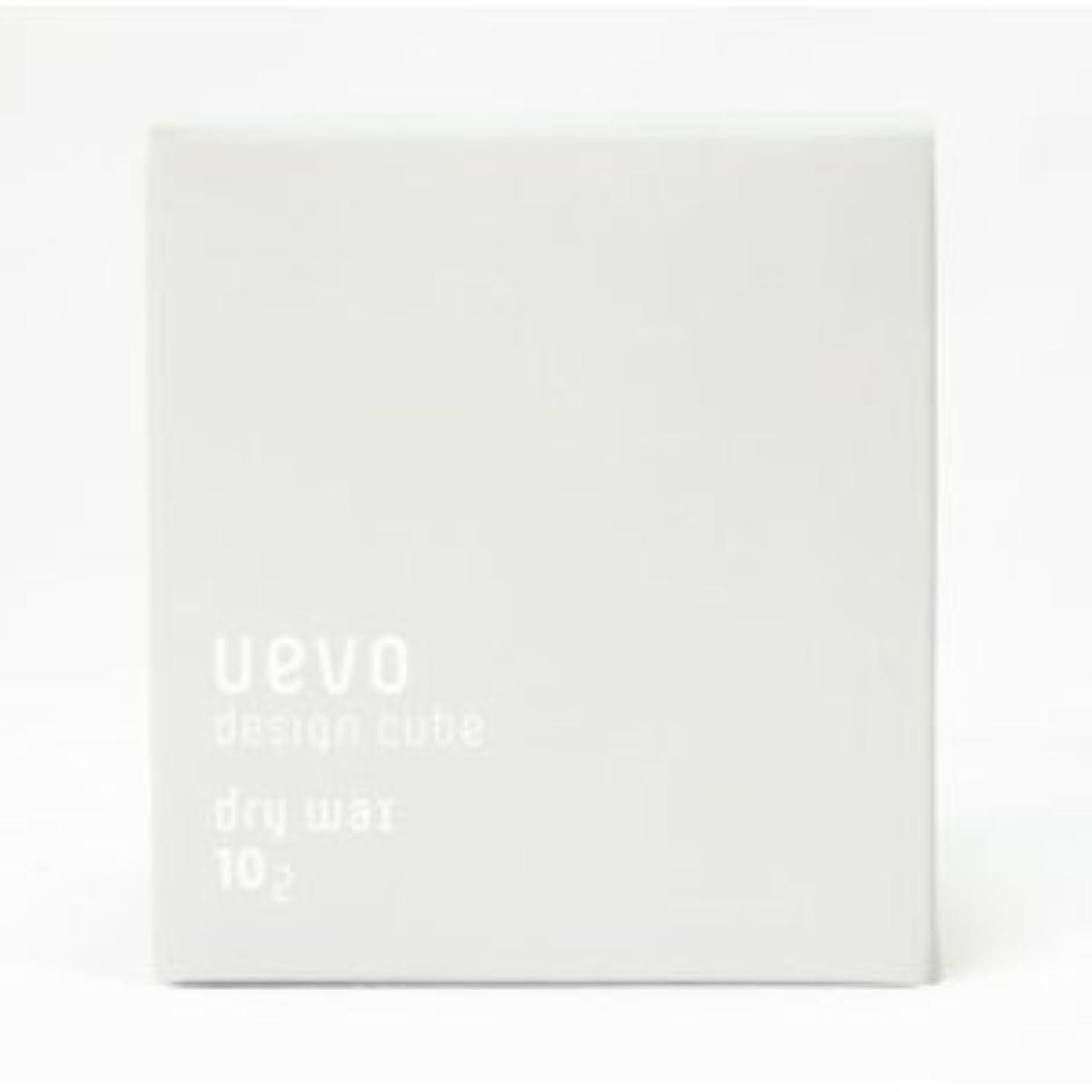狂人花嫁製造業【X2個セット】 デミ ウェーボ デザインキューブ ドライワックス 80g dry wax