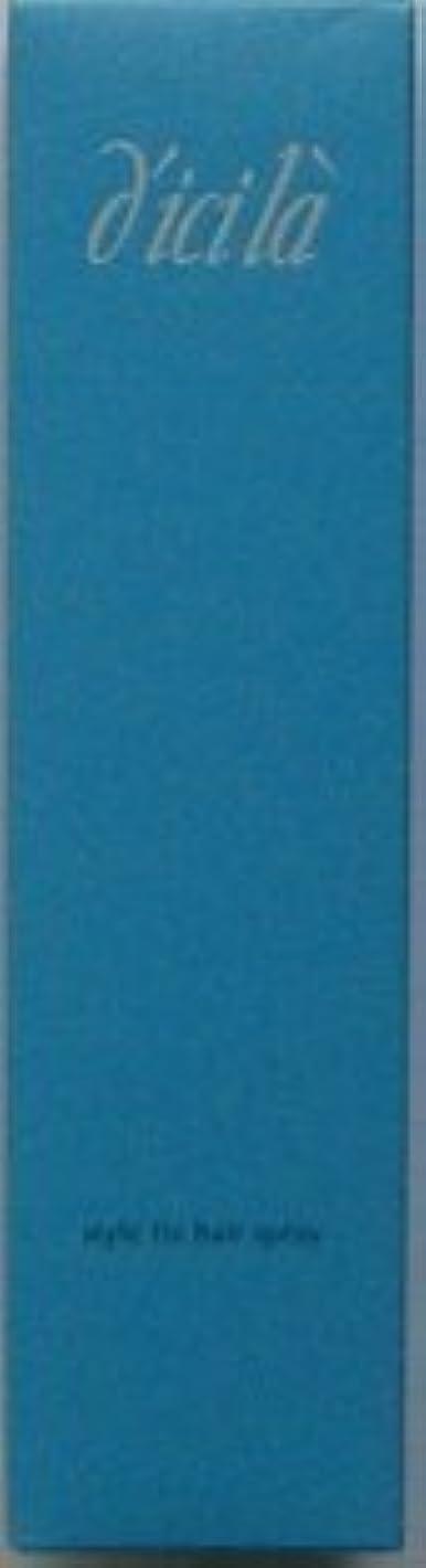 血まみれの落胆するギャングスター【ディシラ】スタイルフィックス ヘアスプレー 150g