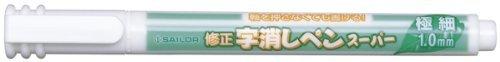 修正字消しペンスーパー 1.0mm (2本セット)