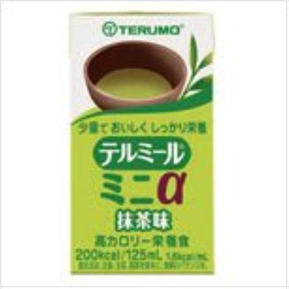 ラッドヤードキップリングベンチ流暢高エネルギー&バランス栄養食(液体タイプ) テルミール ミニα  125ml×24 (抹茶)