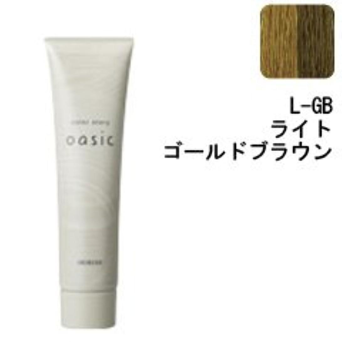 年不当浴室【アリミノ】カラーストーリー オアシック L-GB (ライトゴールドブラウン) 150g