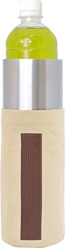 巾着 ペットボトルホルダー ペットボトルカバー ベージュ ハンドルタイプ 多彩なサイズのペットボトルを保温・保冷 真空ステンレス アウトドア