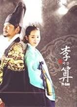 Yi San / Lee San - Korean Drama - Chinese Subtitle