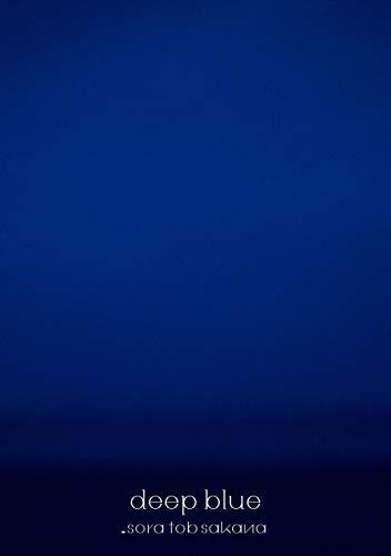 deep blue(BD付初回限定盤 2CD+2BD)