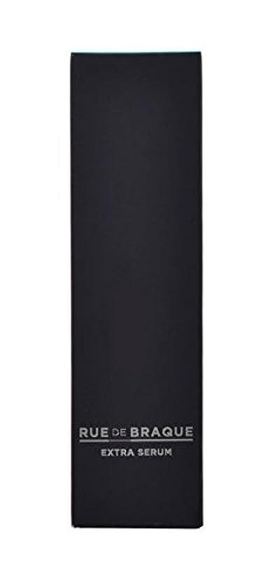 イライラするアライアンス潤滑するタマリス(TAMARIS) ルード ブラック エクストラセラム 100ml