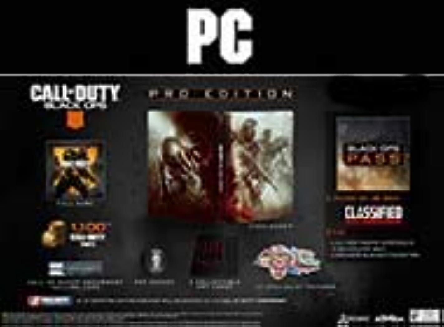 ビット面倒半球Call of Duty Black Ops 4 Pro Edition PC デューティブラックオプス4プロ版のコール 北米英語版 [並行輸入品]