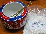 ミニ火鉢、灰皿、物入れ、火箸。そこ砂付。13x10cm、インテリア-1