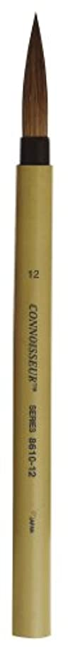 Connoisseur Bamboo Watercolor Brush, 12