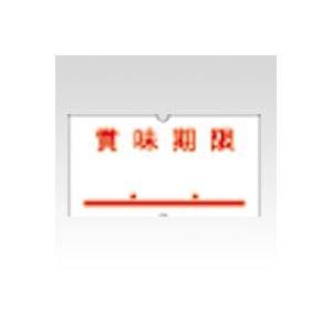 サトー (業務用セット) ハンドラベラー 強化プラスチック製 ラベル強粘 SP-5強粘 10巻入 (×2セット)