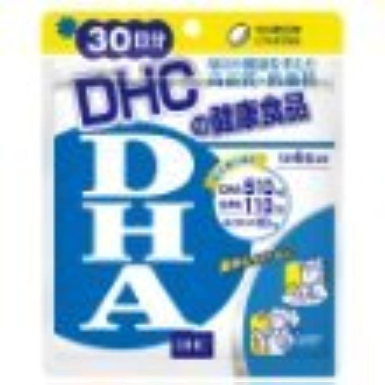 によるとお別れ一時解雇するDHC DHA 30日分 120粒 ×3個セット