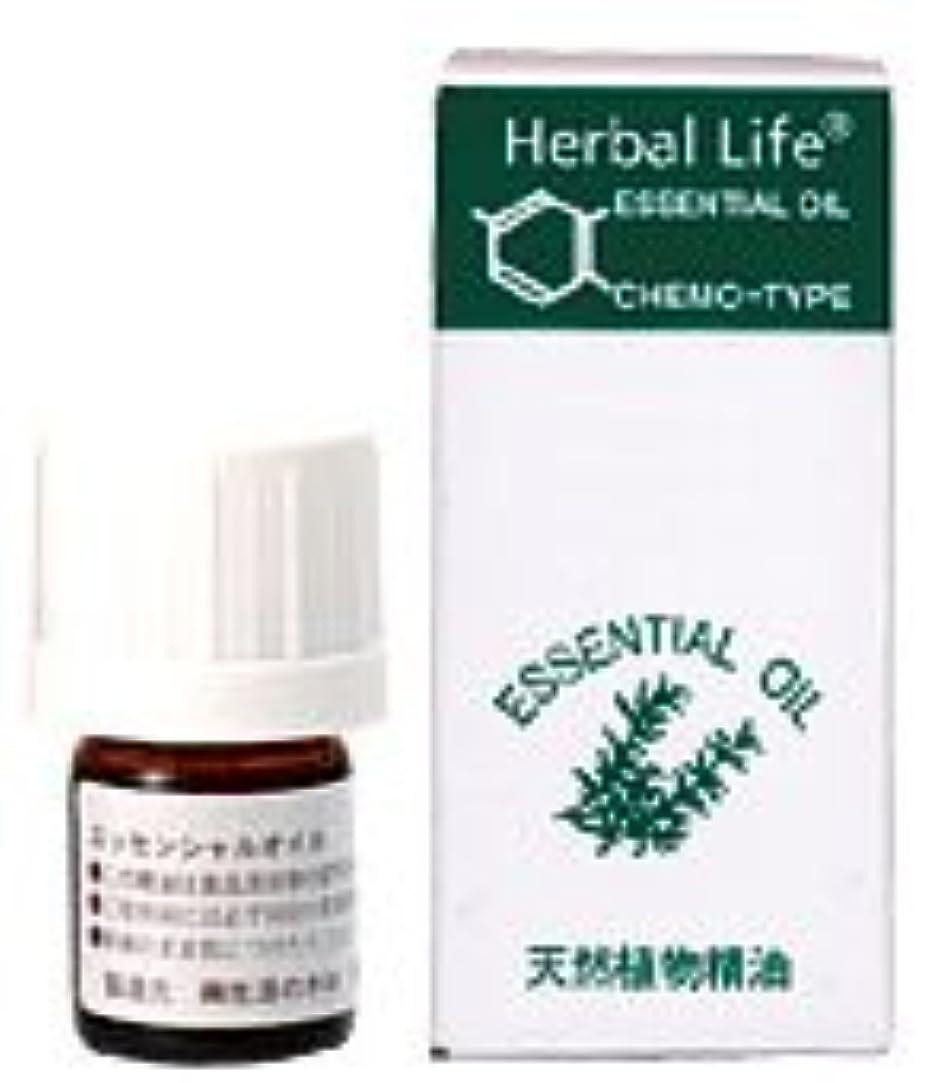 摘むビルマカルシウム生活の木 ブルーサイプレス3ml[エッセンシャルオイル/精油]