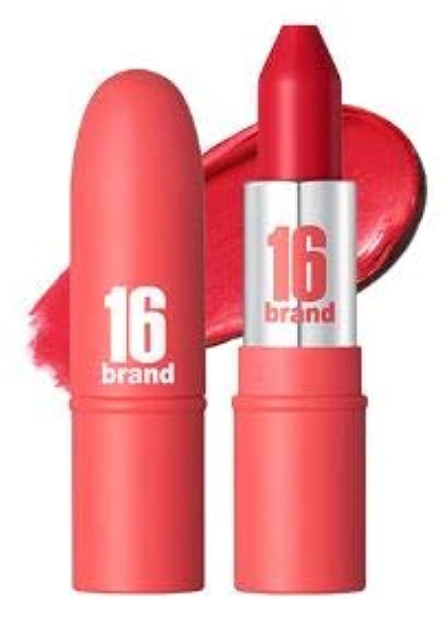 決済ベイビー方向[16 brand] R U 16 FRUIT-CHU EDITION/R U 16 フルーツチューエディション (#レッドベリー) [並行輸入品]