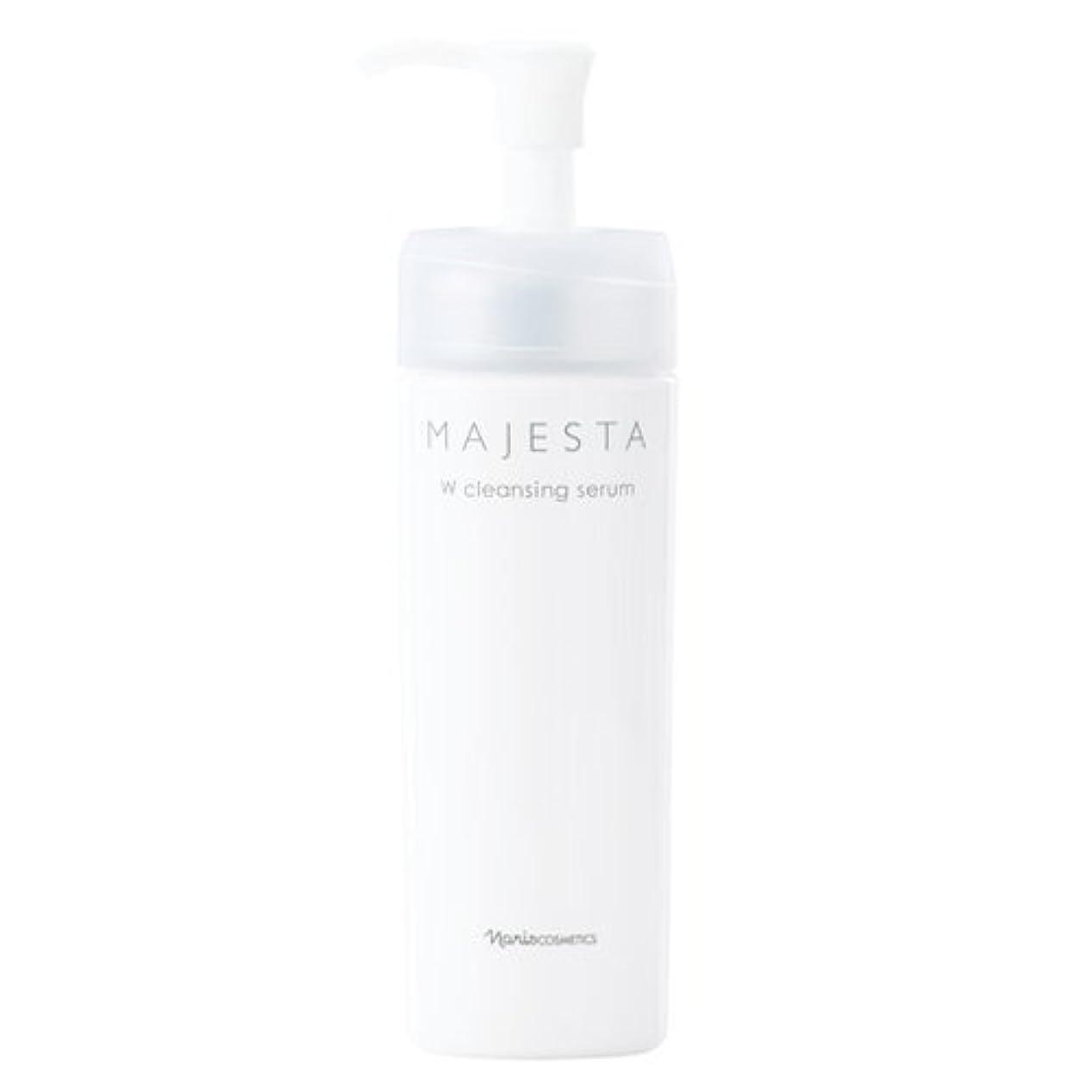 廃棄するパイントモノグラフナリス化粧品 マジェスタ Wクレンジングセラム(クレンジング?洗顔料)180mL
